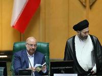 حاشیههای امروز نمایندگان جدید مجلس +عکس