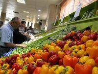 تحولات بازار میوه و سبزی