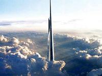 ساخت بلندترین برج جهان در عربستان