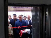 افتتاح خانه بهداشت