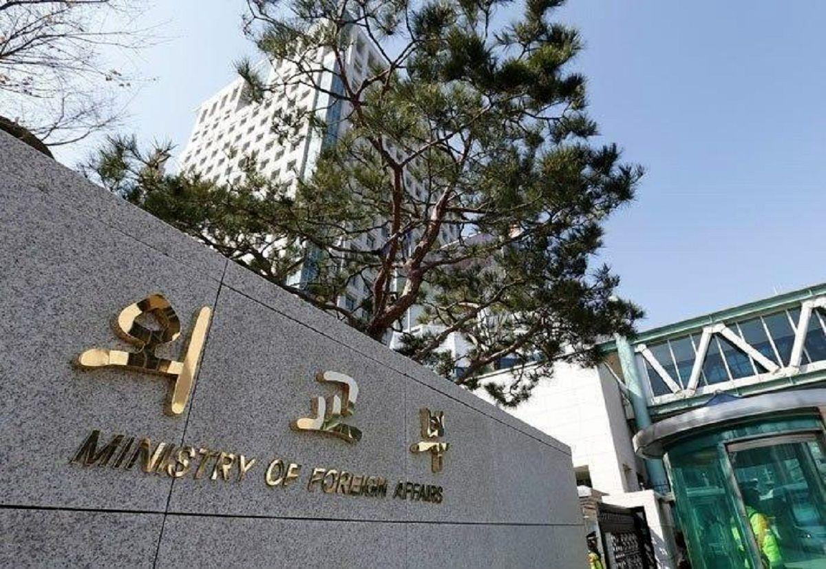 وزارت خارجه کره جنوبی به سفیر ایران اعتراض کرد