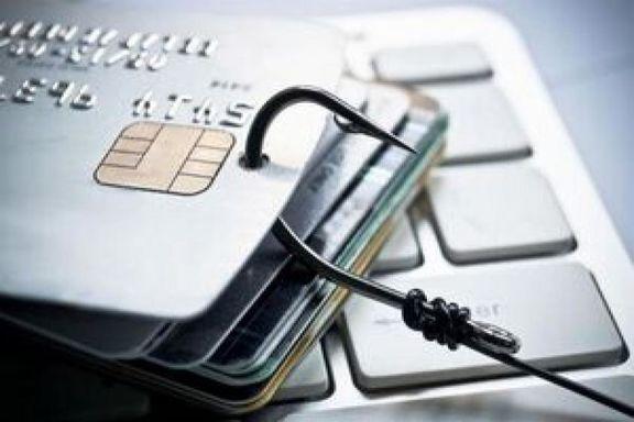 سرقت اطلاعات ۱۷۲کارت بانکی به بهانه درآمدزایی بالا