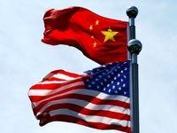 پیشی گرفتن تعداد شرکتهای بزرگ چین از آمریکا