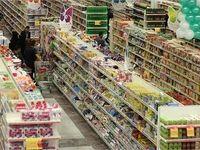 راهاندازی سامانه رصد قیمت کالای اساسی تاثیری بر بازار دارد؟