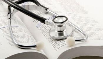 ۲۲ درصد؛ افزایش شهریه پزشکی در دانشگاه آزاد