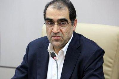 آمار پیوند عضو در ایران