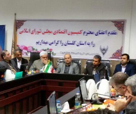 ورود لایحه ایجاد ۲۰منطقه آزاد و ویژه اقتصادی به مجلس