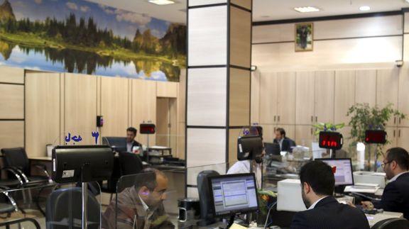 ابهامات بخشنامه تنفس بازپرداخت اقساط بانکی