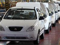 قیمتهای نهایی خودرو هماکنون در حال بررسی