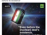اتهام جدید آمریکا به ایران!