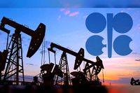 قیمت هفتگی سبد نفتی اوپک ۲۰ سنت کاهش یافت