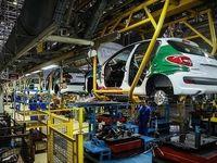 شرایط جدید پیش فروش ایران خودرو اعلام شد/ اسامی خریداران منتشر میشود