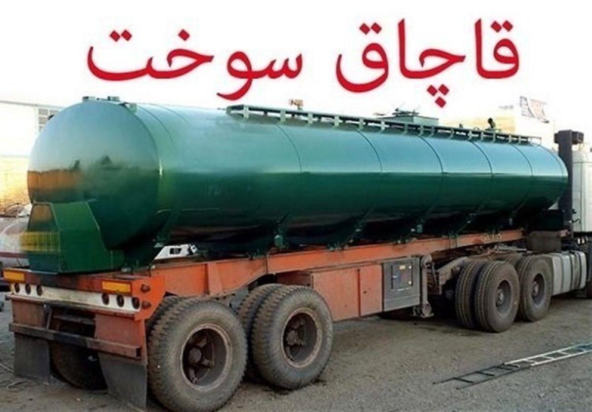 دستگیری رییس دفتر نماینده ایرانشهر به اتهام قاچاق سوخت