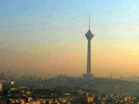 گزارش شناسایی عوامل محتمل با انتشار بوی نامطبوع در تهران