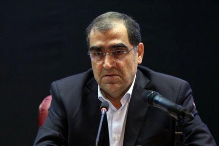 مشارکت سازمان انرژی اتمی ایران در حوزه سلامت