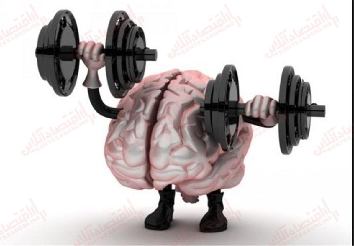 ۸ راه برای بهبود قدرت مغز