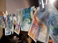 اطلاعات حسابهای مشکوک به پولشویی مخفی میماند؟