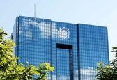 واکنش وزارت اقتصاد به تحریم رییس کل بانک مرکزی