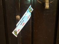 برخی اماکن تاریخی و گردشگری قزوین مهر و موم شدند
