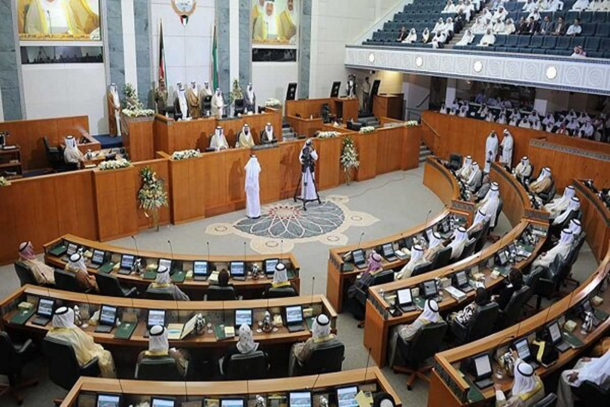 جلسات پارلمان کویت یک ماه تعطیل شد