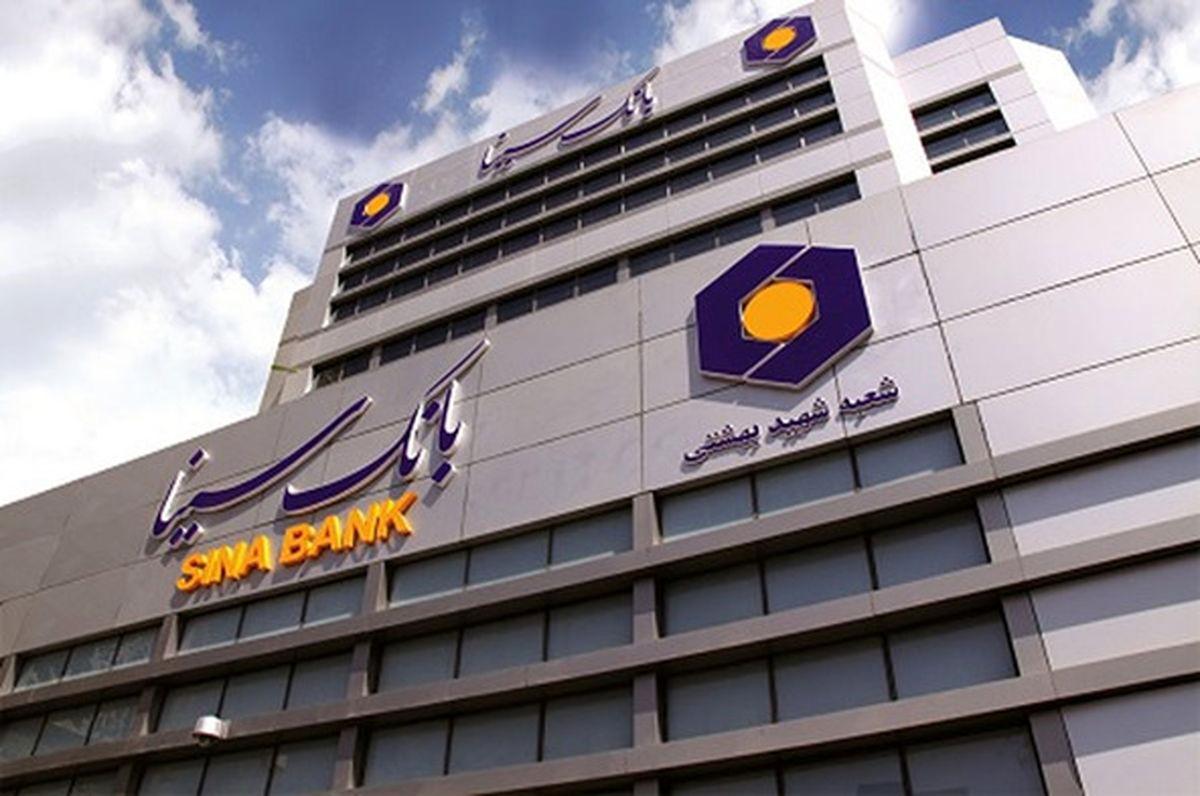 تقدیر از روسای برتر شعب بانک سینا در گردهمایی روسای موفق بانکهای کشور
