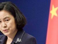 آمریکا برای همیشه دخالت در امور داخلی چین را متوقف کند