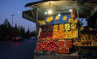 وانتیهای میوه فروش به روایت تصویر