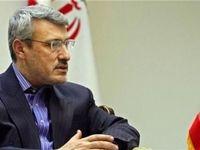نفتکش ایرانی تعهدی را نقض نکرده است