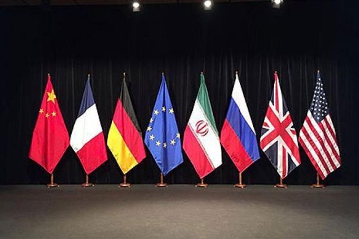 روایت العربیه از محتوای پیشنویس قطعنامه تروئیکای اروپایی علیه ایران