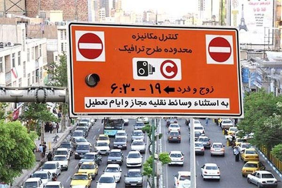 مهلت ثبتنام طرح ترافیک خبرنگاران تهران تمدید شد