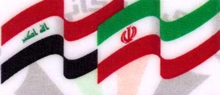 مذاکره جدی با طرف عراقی برای کاهش تعرفه ارتباطی اربعین