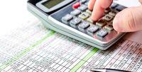آخرین مهلت ارائه اظهارنامه مالیات بر ارزش  اعلام شد