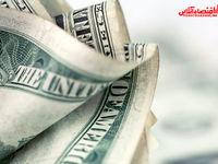 ادامه روند نزولی بازار ارز/ دلار آزاد ۲۷۰۰۰تومان اعلام شد