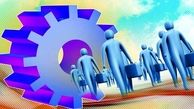 عملکرد دولت در بخشهای اقتصادی چگونه است؟