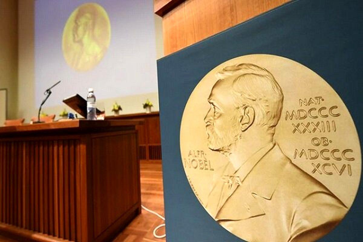 لیست نامزدهای صلح نوبل منتشر شد