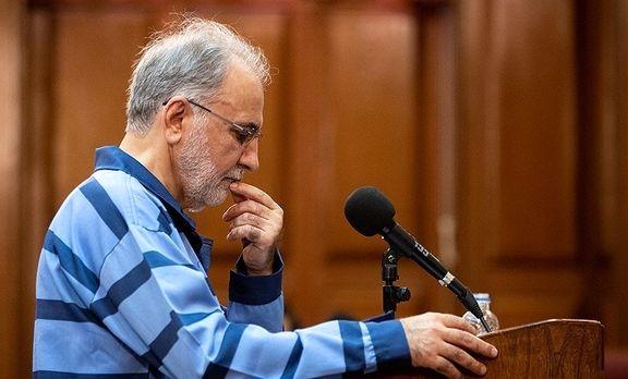 محمدعلی نجفی آذرماه مجددا محاکمه میشود