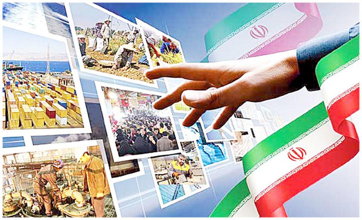 درجه انحراف از «برنامه ششم توسعه»