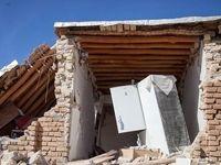 هزینه حق نظارت نظام مهندسی از زلزلهزدگان اخذ میشود