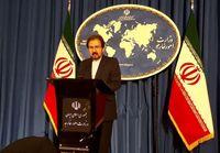 واکنش ایران به بیانیه کمیته چهارجانبه اتحادیه عرب