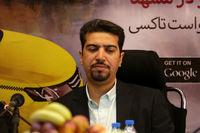 کنارهگیری قنادان از مدیرعاملی سازمان تاکسیرانی شهرداری تهران/ رییس دفتر مناف هاشمی سرپرست شد