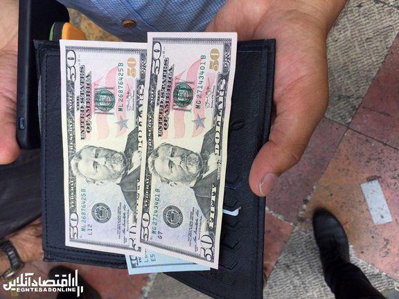 قیمت دلار در صرافی ملی
