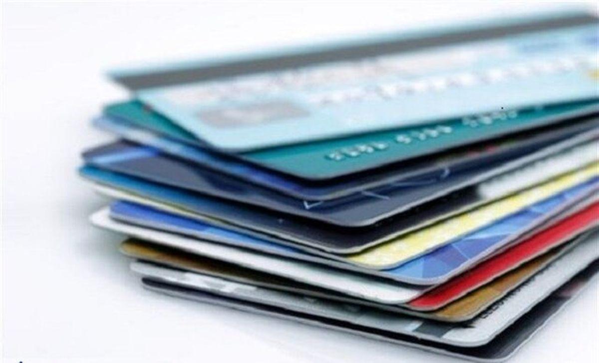 تمدید یک ساله کارتهای بانکی منقضی شده
