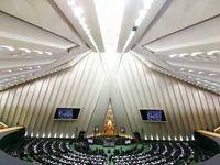 ورود مجلس به برنامههای دولت در مورد برداشت از صندوق توسعه ملی