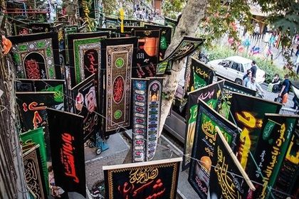 بازار تهران در آستانه ماه محرم +عکس