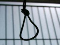 قصاص دختر به جرم قتل مادر