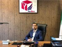 رویکرد جدید برای حمل و نقل خرده بار در ایران