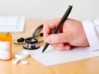 برگزاری جلسه کمیسیون عالی تعهدات به ریاست وزیر بهداشت