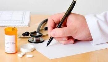 پیشنهاد رشد ۱۵درصدی تعرفههای پزشکی 98 به دولت