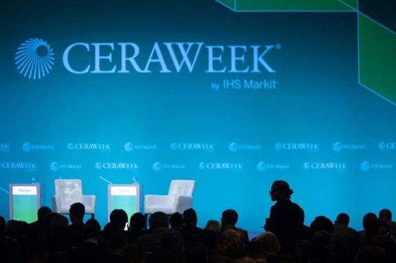 لغو یکی از مهمترین کنفرانس انرژی جهان از ترس کرونا