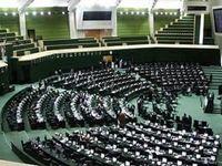 رفع ایرادات شورای نگهبان به طرح استانی شدن انتخابات